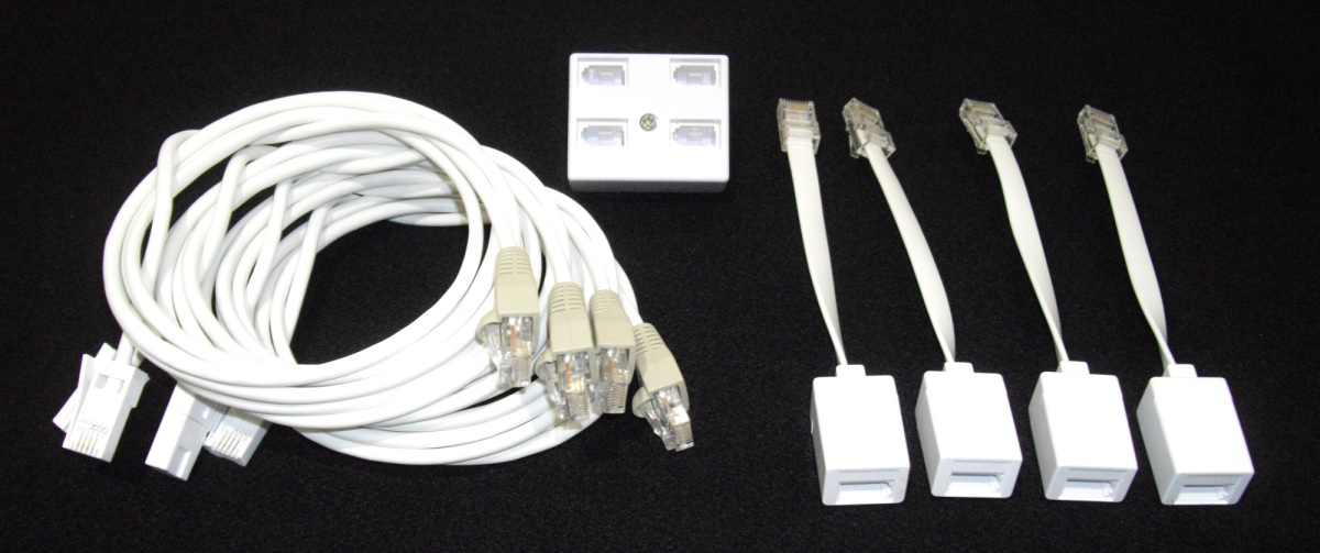 BT to RJ45 Patch Kit-4 User Standard Version
